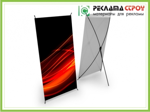 X-banner Econom. Размер 60х160см
