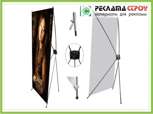 X-banner Premium. Размер 120х200см