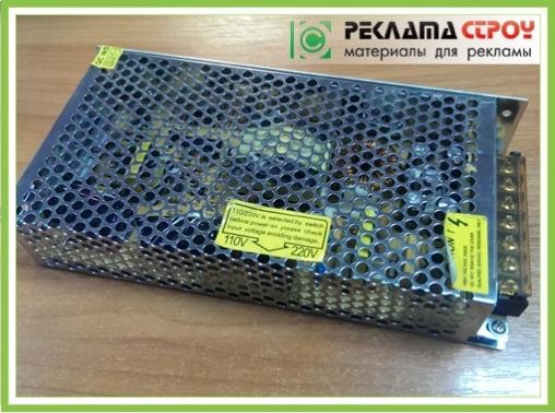 Блоки питания перфорированный корпус (не герметичные)
