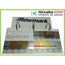 Двухслойный пластик Rowmark MetalGraph