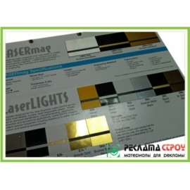 Двухслойный пластик Rowmark LaserLights