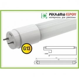 Светодиодная лампа Т8 POWERLUX