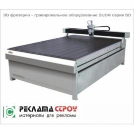 3D фрезерно - гравировальный станок